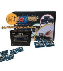 دوره آموزش برنامه نویسی src | آموزشگاه و فروشگاه قطعات رباتیک آریانانصر در کرج و تهران